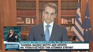 c, Nikh, atomikh ey8ynh
